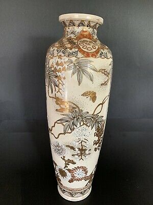Antique Japanese Kyoto Satsuma Soft paste porcelain Vase Japan.
