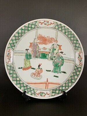 A Large Chinese Antique Plate