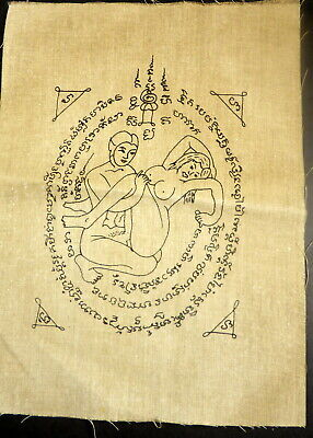 Genuine Old Pha Yant Temple Cloth Amulet Blessed Wat Suthat Temple Thailand