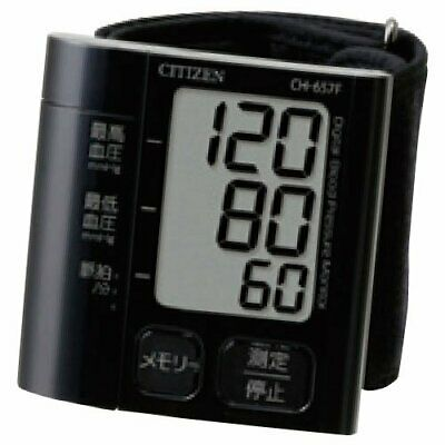 CITIZEN  Blood Pressure Meter CH-657F-BK for Wrist Type Black Japan F/S