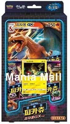 "Pokemon cards ""Jumbo cards Set :Detective Pikachu / Charizard Ver.""/Korean Ver"
