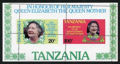 Tanzania 1985 Life and Times of Queen Elisabeth the Queen Mother M/S Misperf U/M