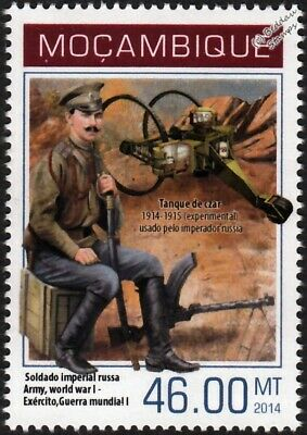 WWI Imperial Russian Army Lebedenko TSAR Tricycle Tank & Soldier Stamp (2014)