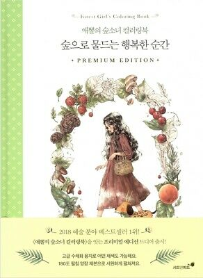 Forest Girl's Coloring book Vol.2 Premium Edition by Aeppol New(Hardcover)
