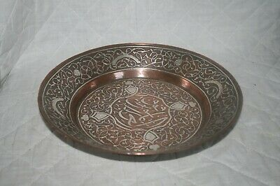 Cairo-ware/Damascene Bowl, copper/bronze w/ silver, Islamic/Qajar?