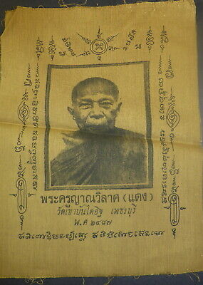 Genuine Old Pha Yant Temple Cloth Amulet Wat Suthat Temple Thailand