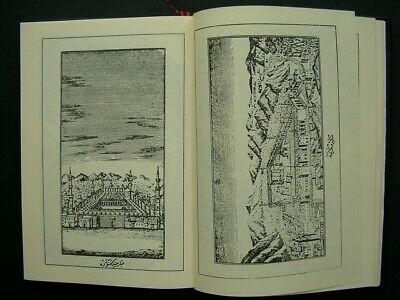 Facsimile Ottoman Turkish Arabic Islamic Prayer Copy Book Dala'il Al-Khayyirat