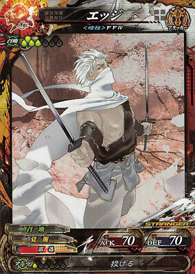 """LORD OF VERMILLION JAPANESE Card FOIL ST /""""Byunei/"""" from Romancing SaGa"""