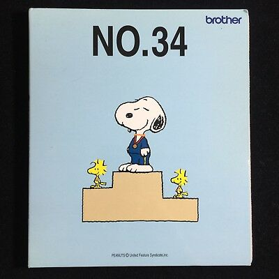 Snoopy Olympic Sports Embroidery Designs #34 for Bernina Deco Brother Baby Lock