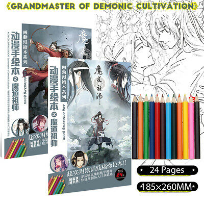 Adult Japan Anime Coloring Book & 12Pcs Coloring Pens for Anime Painting Lovers