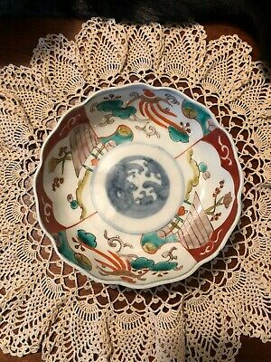 "Antique Japanese Imari Bowl Meiji Scalloped Dish Circa 1800's   6""Diam. 1 5""Deep"