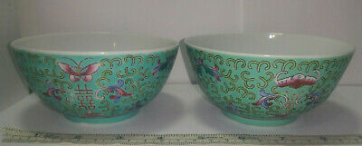 2 Vintage Chinese Longevity Turquoise Floral Bats & Buttefly Porcelain Bowls