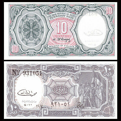 Egypt 10 Piastres,1940, P-184, Africa, Banknotes, UNC