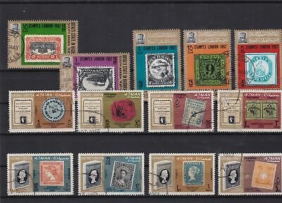 famous stamps on stamps  ref 7938