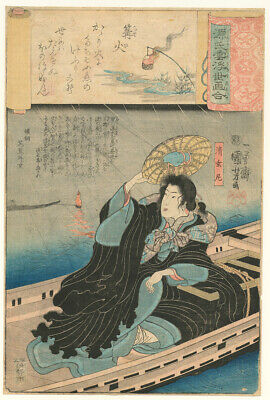 Genuine original Japanese woodblock print Kuniyoshi - Nun Seigen