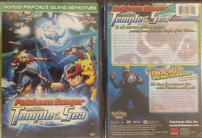 New Pokemon Ranger The Temple Of The Sea Visual Echo 3d 100