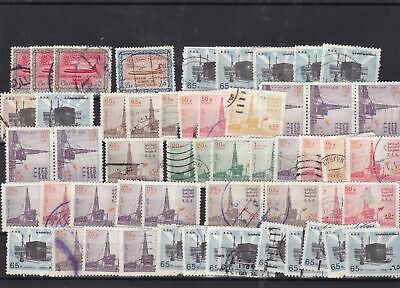 arabia stamps ref 11817