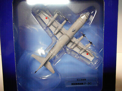 LOCKHEED P-3C ORION MILITARY JAPAN JASDF #46 DeAGOSTINI 1/250