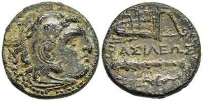 FORVM Macedonian Kingdom 323-310 BC Bow and Case Reverse 5.898g
