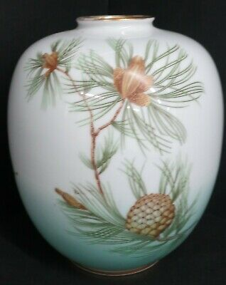 Rosenthal Sleb Plößberg Pine Needles China Vase Made In Germany