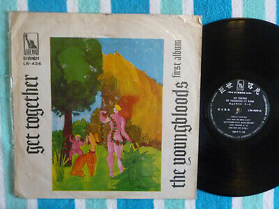 YOUNGBLOODS Get Together (Self Titled/1st Album) LP Large World 1967 Taiwan