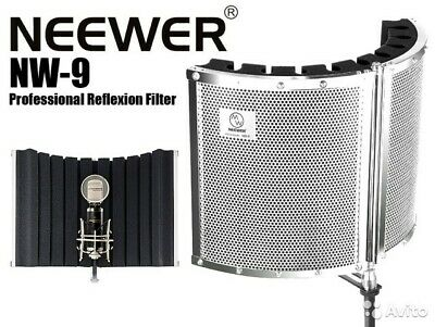 Neewer Foldable Microphone Acoustic Isolation Shield NW-9