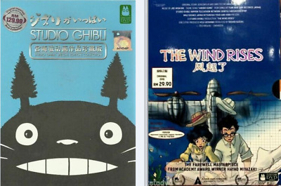 DVD Studio Ghibli Hayao Miyazaki 21 Movies + THE WIND RISES MOVIE + Tracking