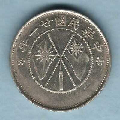 China - Yunnan. (1932) 20 Cents..  gVF/aEF - Trace Lustre