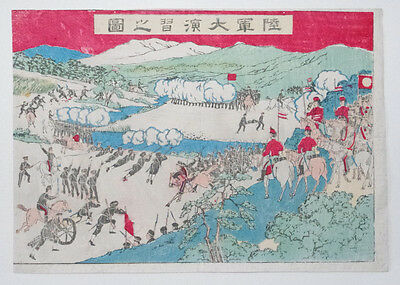 IMPERIAL JAPANESE ARMY MANOEUVRES - ORIGINAL MEIJI JAPAN WOODBLOCK PRINT C1890s