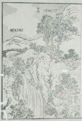 HOKUSAI MANGA - MOUNTAIN WATERFALL -  An Original Woodblock Print (Woodcut)