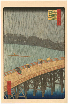 Japanese Woodblock Print Hiroshige Sudden Shower Ohashi Bridge