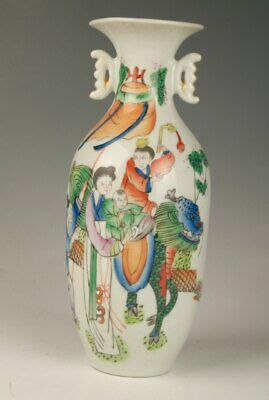 Chinese Porcelain Vases Jar Old Paintings Officials Collect Gift Handicraft
