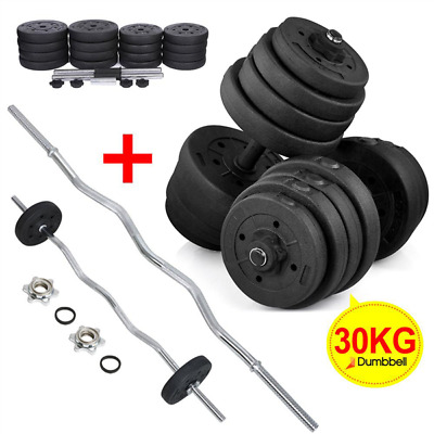 20KG/30KG Dumbbell Set Free Weight Barbell Training Lifting Gym Fitness Workout