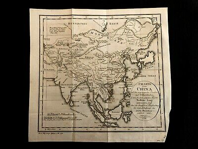 1798 MAP OF CHINA Qianlong Empire