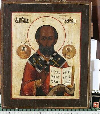 OLD ANTIQUE RUSSIAN ICON HOLY SAINT NICHOLAS MIRACLE WORKER Nikolaus Wundertäter