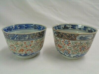 Antique Chinese Japanese ?? IMARI Colored Porcelain Sake/ Rice Bowls - Set of 2