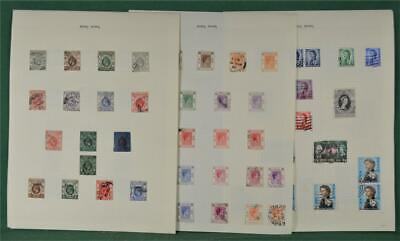 Hong Kong Stamps Selection Of Issues On 6 Pages  (H109)