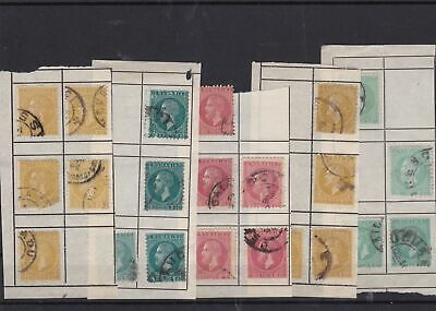 Romania Early Stamps Ref 14309
