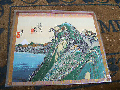 """Vintage Asian Japanese Rice Paper Fabric Art Picture Signed 10 1/2"""" X 11 1/2"""""""
