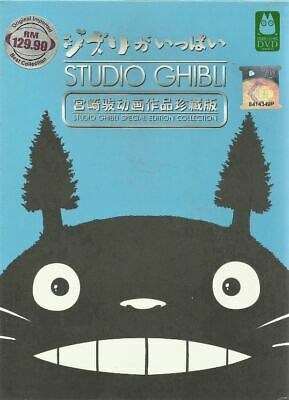 DVD Studio Ghibli Hayao Miyazaki 21 Movies Special Box Set + Tracking Shipping
