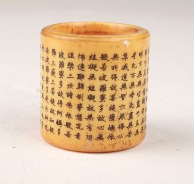 Precious Chinese Cattle Bone Handmade Scripture Rings Buddhist Old Collection