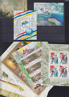 072663 Rossija Blocks + Sheets Stamps Kleinbogen ** MNH Lot - Year 1998