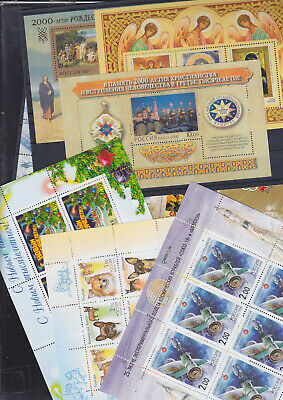 072665 Rossija Blocks + Sheets Stamps Kleinbogen ** MNH Lot - Year 2000