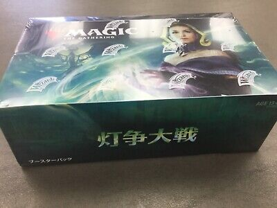 MTG War of the Spark Factory Sealed Booster Box Japanese with 36 packs inside