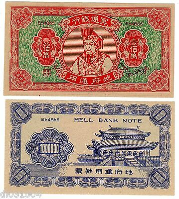 "CHINE CHINA HELL BANK NOTE 1000000 YUAN "" Argent funéraires en Chine"""