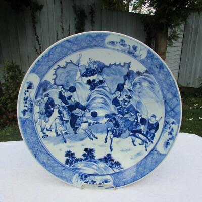 """LARGE  14"""" ANTIQUE 19thC CHINESE BLUE & WHITE CHARGER DISH - FINE DECORATION"""