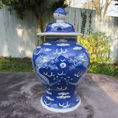 ANTIQUE 19thC CHINESE BLUE & WHITE JAR AND COVER KANGXI MARK - DRAGONS