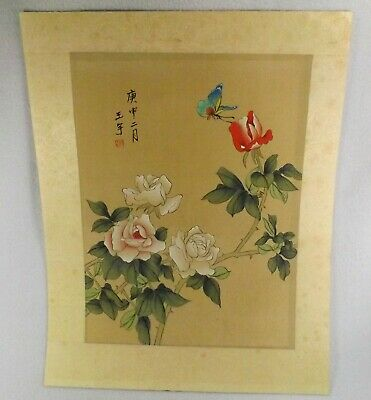"""Vtg Japanese Painting on Silk Flowers Butterfly Signed Expertly Painted 18""""x14"""""""