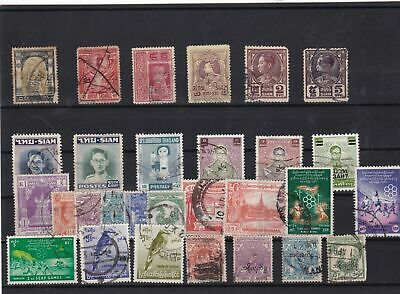 thailand and burma stamps ref 11066