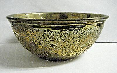 Antique Qajar Bowl Persian Islamic Ottoman Elaborate Hand Chased Gold Pt. Copper